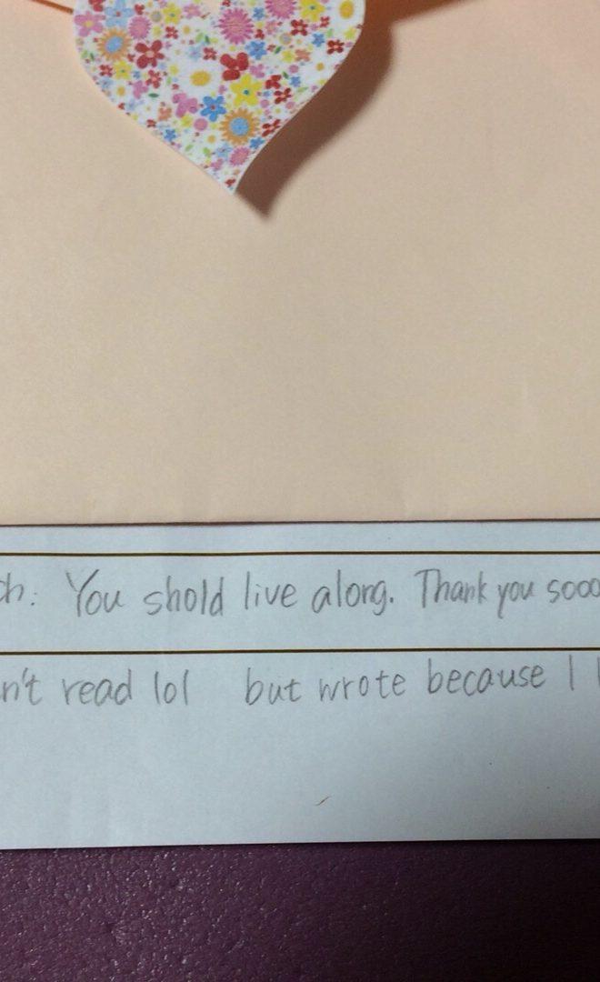親への手紙