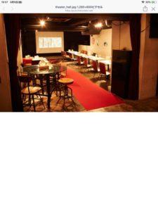 Dining cafe theate 東京都渋谷区渋谷2-2-6-1F